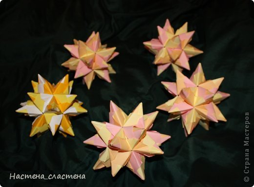 Вот такие кусудамы я подарила учителям в школе Они называются Торнилло, делала из квадратиков 9 см. на 9 см. фото 1