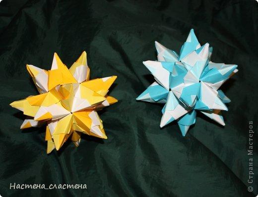 Вот такие кусудамы я подарила учителям в школе Они называются Торнилло, делала из квадратиков 9 см. на 9 см. фото 6