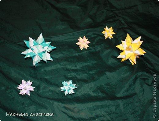 Вот такие кусудамы я подарила учителям в школе Они называются Торнилло, делала из квадратиков 9 см. на 9 см. фото 7