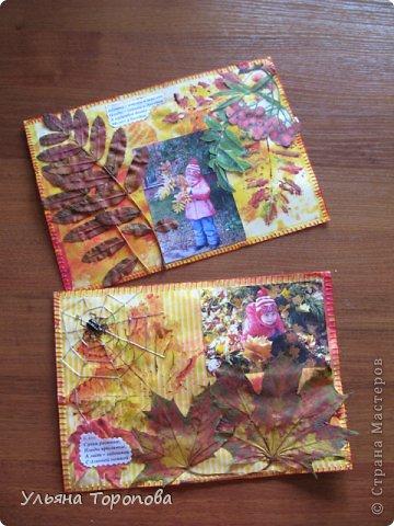 """Всем привет! Вот первые странички нашего альбома-гербария, выполненные в рамках проекта """"Каждому ребенку - гербарий"""", организованному ЛЁКА ЛЁКИНА. Всем заинтересованным сюда http://stranamasterov.ru/node/427335?tid=903 фото 1"""