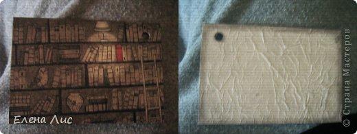 Библиотека. Любит наша подруга много читать. фото 1