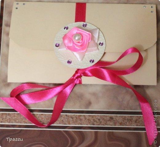 Открытка- конверт, сделан из бумаги для пастели, отделка стразами и лентами атласными. фото 1