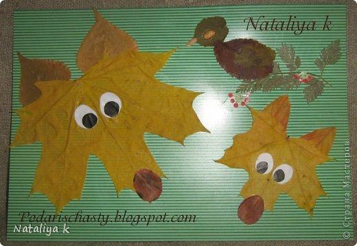 Снова осень! Листья на деревьях желтеют и опадают,бережно укутывая землю на зиму пёстрым ковром... Красота!!! А мы к Вам с новыми лисятами из кленовых листьев))) фото 1