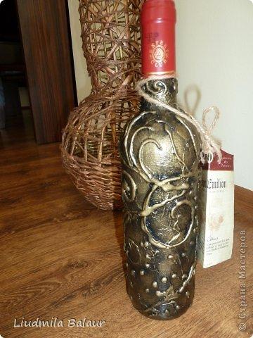 Эх  бутылочка вина...!