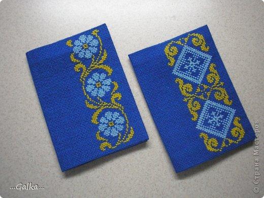 Голубая канва схемы для вышивки