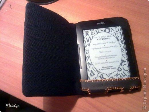 Своими руками чехол из книги для электронной книги