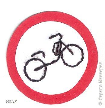 Дорожные знаки фото 3