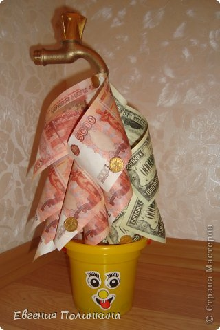 Всем ПРИВЕТ!!!Давно хотела сделать денежный кран.А вот и повод появился,пригласили на день рождения,да ещё и Елена(Еленче)прекрасным МК поделилась!!!Вот у меня какой он... фото 1