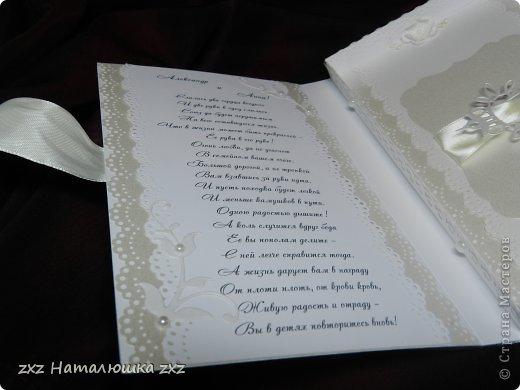 Здравствуйте, замечательные Мастера и Мастерицы!!!!!!Вот,хочу показать вам коробочку))!Делала на заказ.По желанию заказчицы коробочка получилась немаленькая))) 20х12,5см.Использовала бумагу для черчения,дизайнерскую перламутровую двух оттенков-платина и серебро.Картинку распечатала,цветочки дырокольные и вырубка.Тиснение на машинке. фото 7