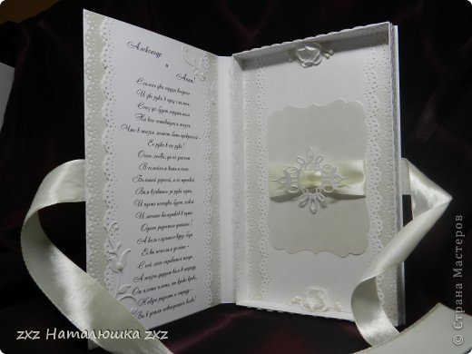 Поделка изделие Скрапбукинг Свадьба Аппликация Ассамбляж Коробочка для денежного подарка Бумага фото 6