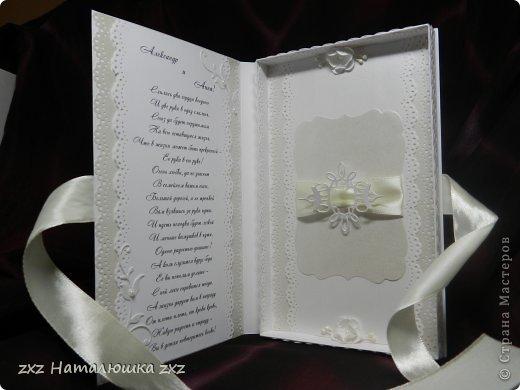 Здравствуйте, замечательные Мастера и Мастерицы!!!!!!Вот,хочу показать вам коробочку))!Делала на заказ.По желанию заказчицы коробочка получилась немаленькая))) 20х12,5см.Использовала бумагу для черчения,дизайнерскую перламутровую двух оттенков-платина и серебро.Картинку распечатала,цветочки дырокольные и вырубка.Тиснение на машинке. фото 6