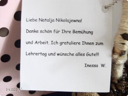 А вот и еще одно дерево ко дню учителя! Решила, что такой подарок обрадует мою дорогую учительницу немецкого! фото 4