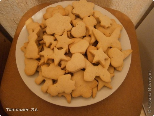 Печенки для сыночка