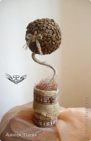 Моя любимая кофеюшка..) фото 1