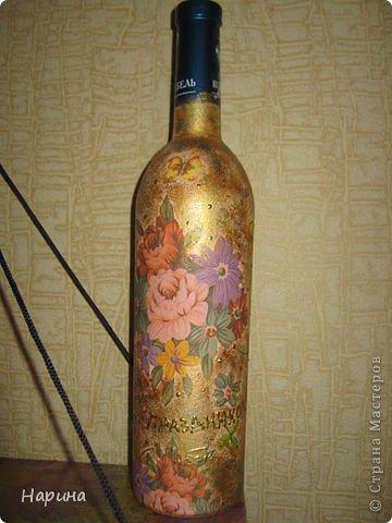 Мои бутылочки фото 10