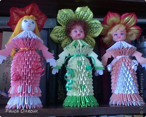 три девицы фото 1