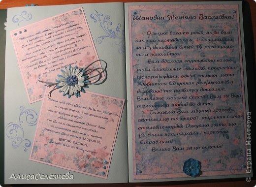 Привет всем! Прошел День учителя, выставляю все что натворилось))) Это открытка классному руководителю сына. фото 8