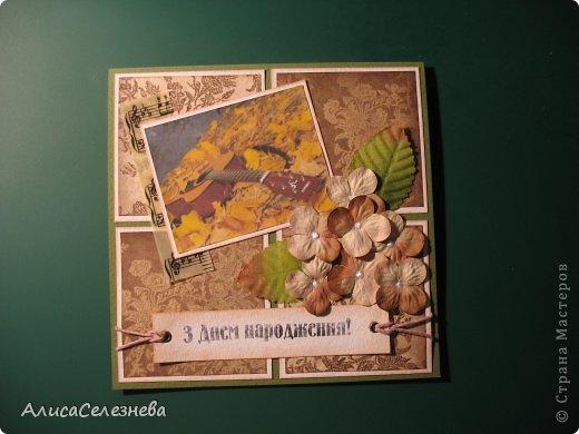 Привет всем! Прошел День учителя, выставляю все что натворилось))) Это открытка классному руководителю сына. фото 10