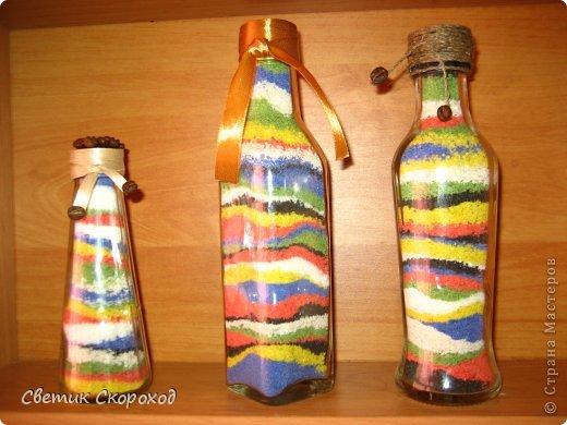 Мри Бутылочки с цветной солью...
