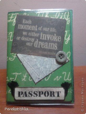 """Одёжка для моего паспорта Всем, кто посмотрел """"СПАСИБО"""" фото 8"""