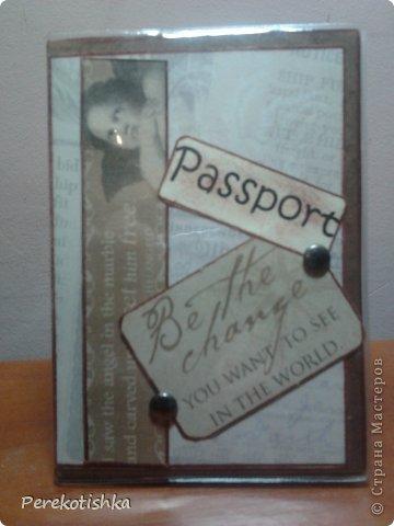 """Одёжка для моего паспорта Всем, кто посмотрел """"СПАСИБО"""" фото 9"""