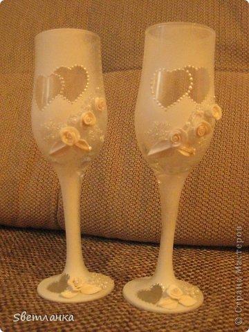 Мои первые бокалы. и так уже получилось что они на мою свадьбу.  Прошу оценить фото 1
