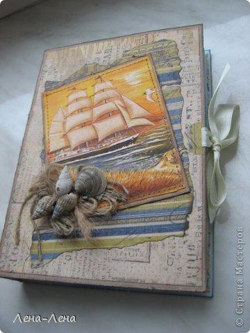 Ну вот и пятая, мужская, открытка-коробочка в подарок. Картинка из салфетки, купила летом такую салфеточку морской тематики, поштучно продавалась, очень мне нравится, ещё две картинки таких остались - ждут своего часа. фото 1