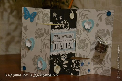 Надписи спасибо, красивая открытка папе на день рождения скрапбукинг