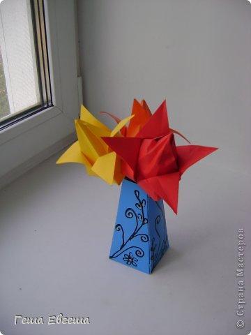 Оригами схемы цветов.  Оригами для начинающих.  18:40.  Категория.  Вот такие тюльпанчики у меня получились в подарок...