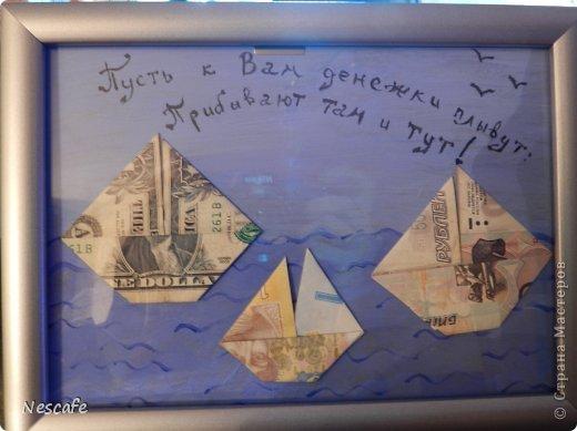 Стихи к подарку картина из денег на юбилей 5