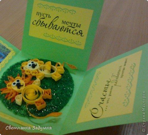 """Эта работа была на заказ. попросили подарочек на день рождения парочки """"львов"""" по  гороскопу - и вот такая получилась у меня коробочка цветочки на крышки делала по мк здесь https://stranamasterov.ru/node/168145 фото 2"""