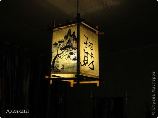 Китайские фонарики своими руками сделать фото