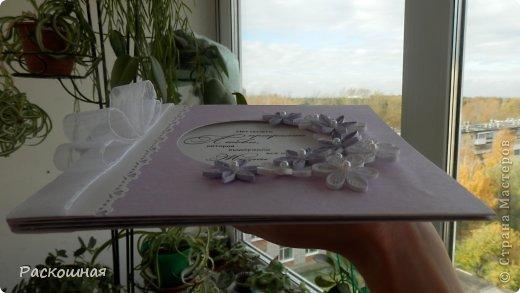 Открытка свадьба квиллинг открытка на