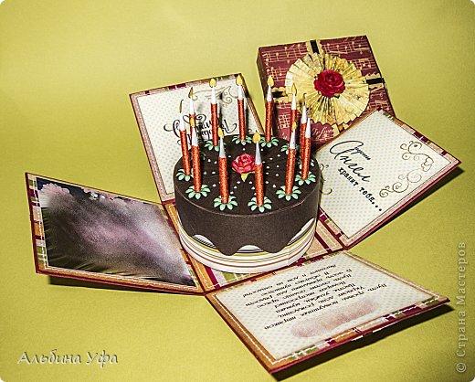 Скрапбукинг Упаковка 8 марта День рождения Свадьба Ассамбляж Подарочная коробочка Бумага Картон Клей Нитки Скотч фото 3