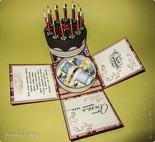 Скрапбукинг Упаковка 8 марта День рождения Свадьба Ассамбляж Подарочная коробочка Бумага Картон Клей Нитки Скотч фото 5