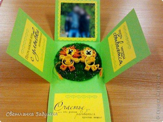 """Эта работа была на заказ. попросили подарочек на день рождения парочки """"львов"""" по  гороскопу - и вот такая получилась у меня коробочка цветочки на крышки делала по мк здесь https://stranamasterov.ru/node/168145 фото 3"""