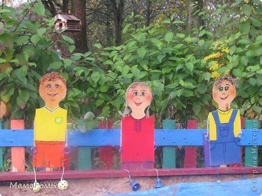 Ограждение участка в детском саду своими руками - Vingtsunspb.ru