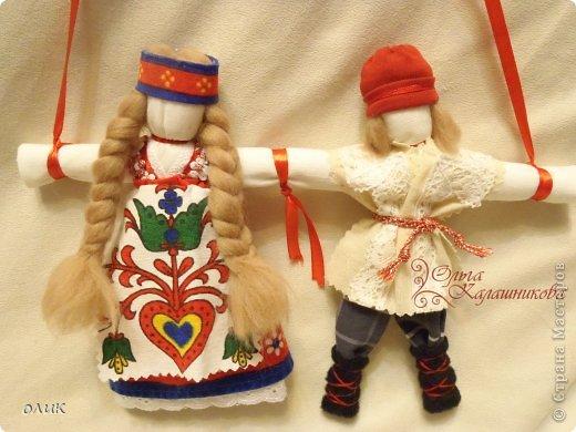 День семьи куклы обереги ткань трава