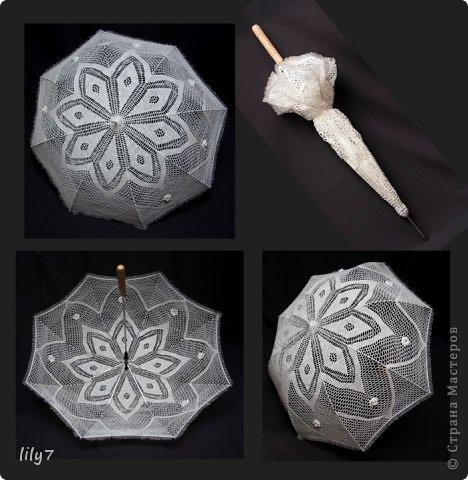 Вязание крючком Зонтик