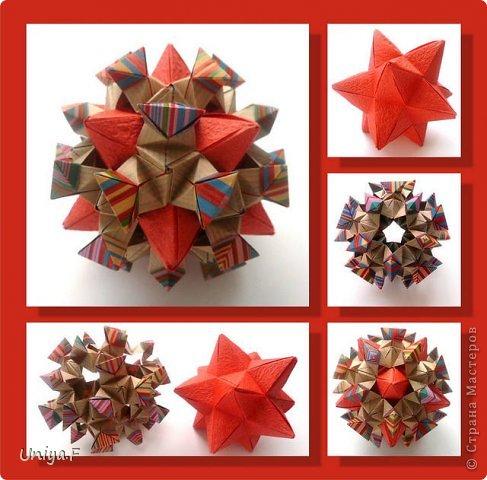 Кусудама Оригами для истории-
