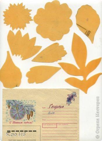 для цветов Бумага фото 1