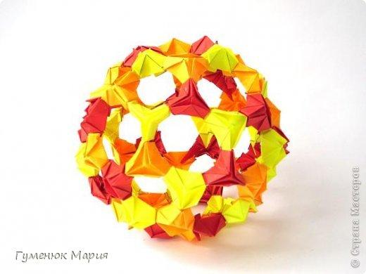 Кусудама Оригами Лотерейные