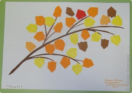 Аппликация Оригами Осенние
