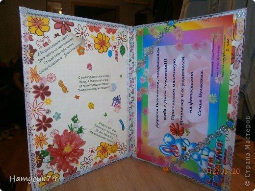Подарочный сертификат фото своими руками