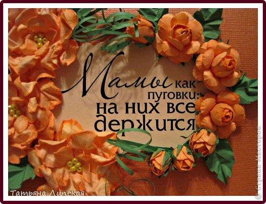 http://stranamasterov.ru/img4/i2012/10/20/img_5398.jpg