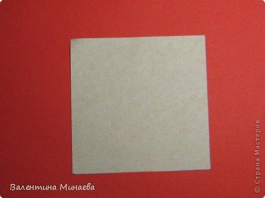 Кусудама Магнит (Magnet)  автор - Валентина Минаева (Valentina Minayeva) 30 модулей размер бумаги: 10 х 10 см, итог - 12 см без клея, бумагу необходимо брать ПЛОТНУЮ, которая хорошо держит складку! фото 3
