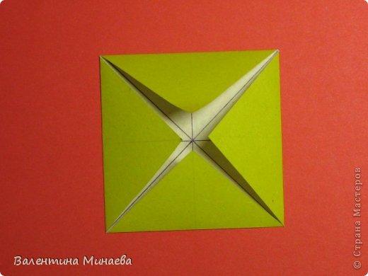 Кусудама Магнит (Magnet)  автор - Валентина Минаева (Valentina Minayeva) 30 модулей размер бумаги: 10 х 10 см, итог - 12 см без клея, бумагу необходимо брать ПЛОТНУЮ, которая хорошо держит складку! фото 5