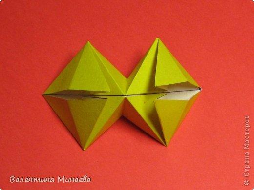 Кусудама Магнит (Magnet)  автор - Валентина Минаева (Valentina Minayeva) 30 модулей размер бумаги: 10 х 10 см, итог - 12 см без клея, бумагу необходимо брать ПЛОТНУЮ, которая хорошо держит складку! фото 14