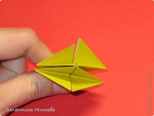 Кусудама Магнит (Magnet)  автор - Валентина Минаева (Valentina Minayeva) 30 модулей размер бумаги: 10 х 10 см, итог - 12 см без клея, бумагу необходимо брать ПЛОТНУЮ, которая хорошо держит складку! фото 15