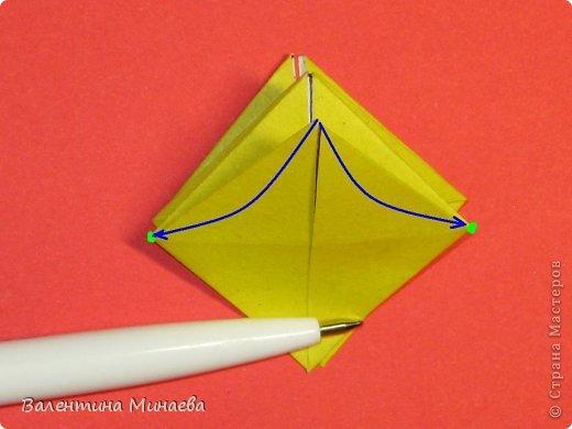 Кусудама Магнит (Magnet)  автор - Валентина Минаева (Valentina Minayeva) 30 модулей размер бумаги: 10 х 10 см, итог - 12 см без клея, бумагу необходимо брать ПЛОТНУЮ, которая хорошо держит складку! фото 16